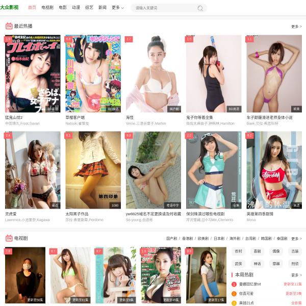铜仁信息网