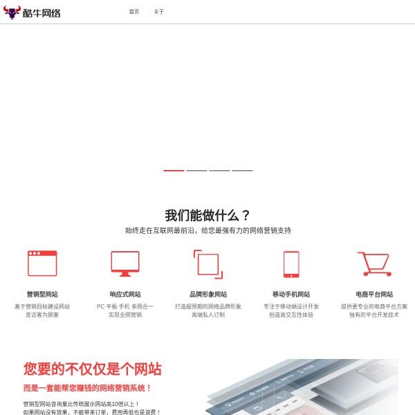 东方财经网