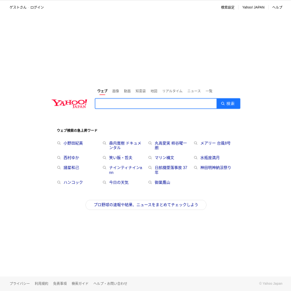 search.yahoo.co.jp 友情来访