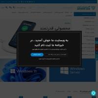 آنتی ویروس ایران نماینده رسمی محصولات خانگی ایست در ایران