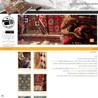 خرید و فروش فرش دستبافت لطفی