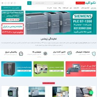 نمایندگی فروش انواع پی ال سی های PLC زیمنس در ایران