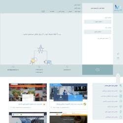 شرکت طراحی سایت اطلس وب