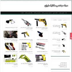 سایت آموزشی مهندسی مکانیک