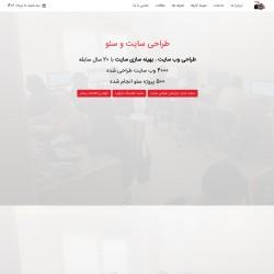 طراحی وب سایت کم هزینه با جوملا