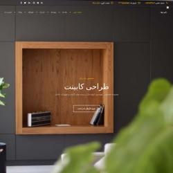 BELLIN WOOD