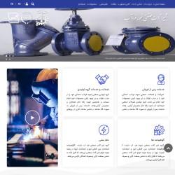 کلینیک تاسیساتی نمونه  فرد آب
