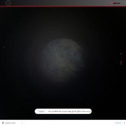 اولین وتنها ارائه دهنده پکیج قطعات آسانسور در ایران و خاورمیانه