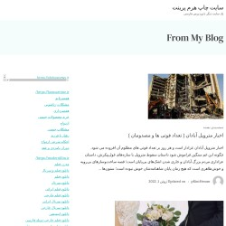 صحافی فنر دوبل و تقویم رومیزی