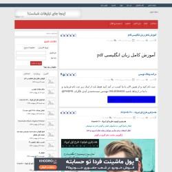 طراحی وبسایت - هاستنیگ وب