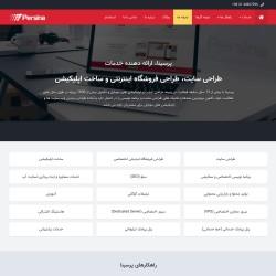 طراحی فروشگاه اینترنتی با کاملترین امکانات فروش و مدیریتی – دارای اپلیکیشن یکپارچه