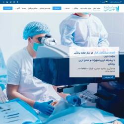 چشم پزشکی سلامت غرب