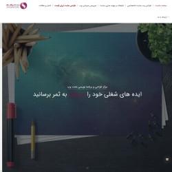 تبلیغات و ککاهش رتبه در وب سایت