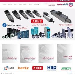 فروش اسپیندل موتورهای HSD-HQD-HERTZ-AREL-HITECO-CC