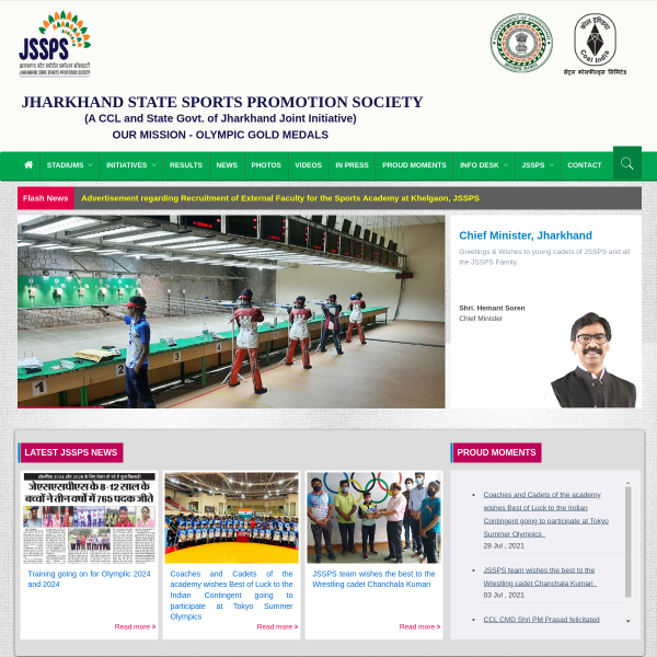 JHARKHANDCCLSPORTS.IN | CONTRACT JOB VACANCY RECRUITMENT IN JHARKHAND SPORTS ACADEMY 2019 #EDUCRATSWEB