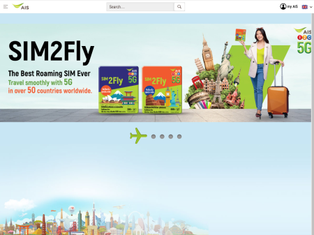 SIM2Fly website