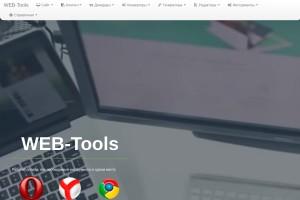 tools.seo-zona.ru image