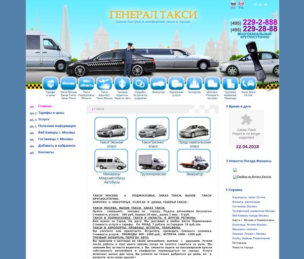 muzlinks.ru website ekran görüntüsü Как пить тироксин для похудения - Худеем быстро: Сбрасываем 10 кг за неделю