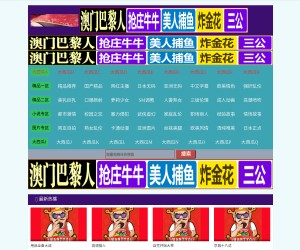 DISCOVER THE SECRET OF MONEY TREE