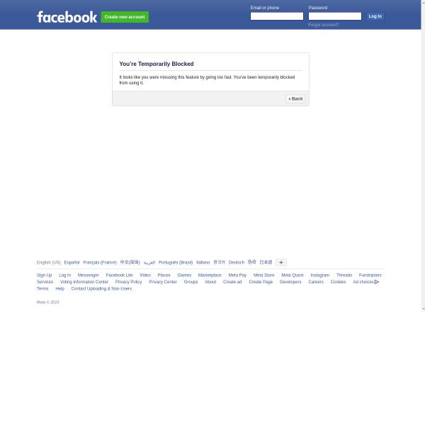 Gita Maria