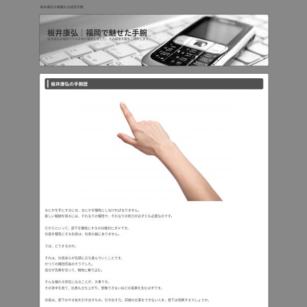 web-tasarımı