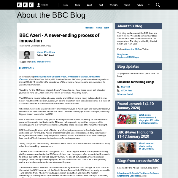 BBC Azeri - A never-ending process of innovation
