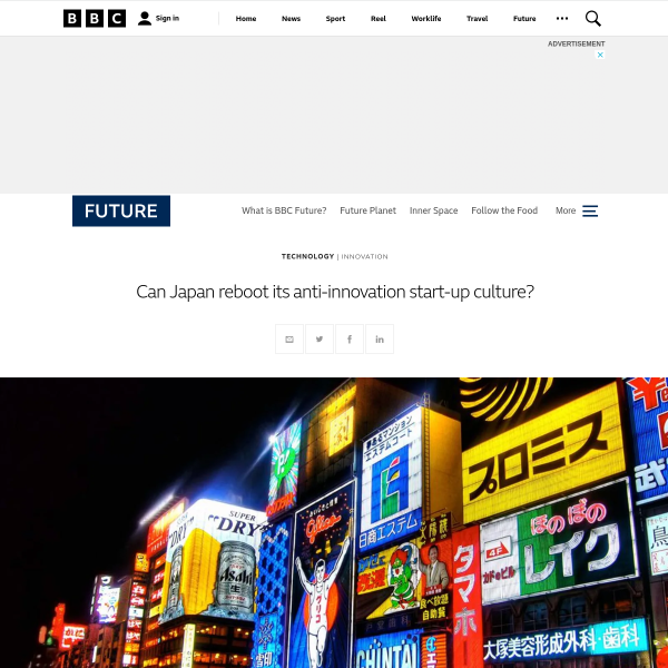 Can Japan reboot its anti-innovation start-up culture?