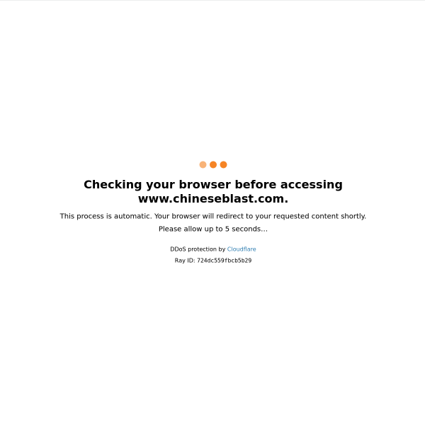 """Chinese Blast bills itself as """"a collaborative learning engine for learning Chinese"""""""