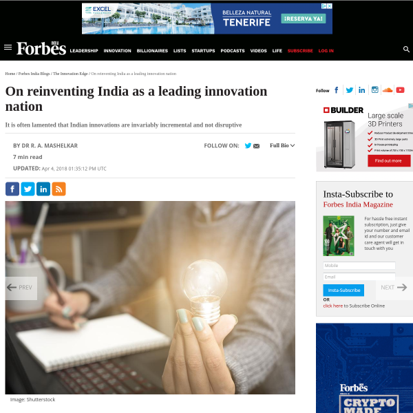 On reinventing India as a leading innovation nation - Forbes India Blog