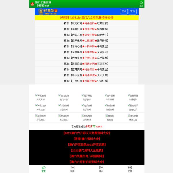 衢州电动门_衢州卷帘门_衢州快速门台资生产厂家-电动门自动门安装网站截图
