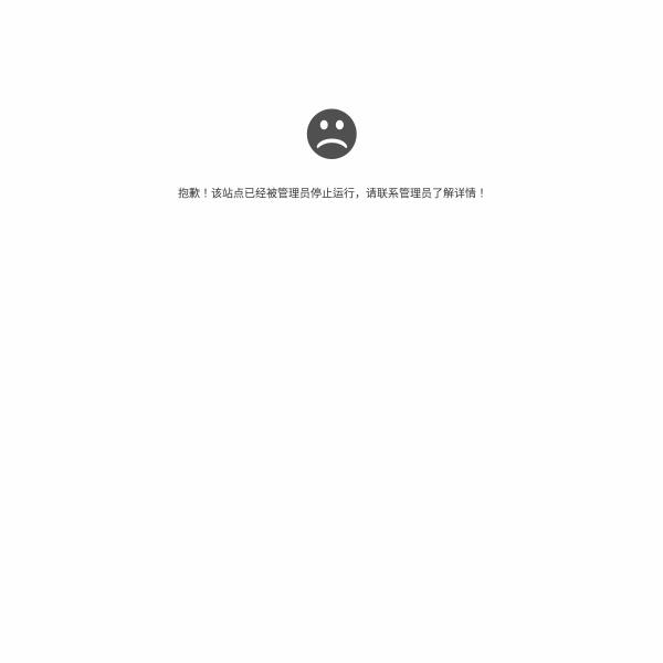 米粒资源网