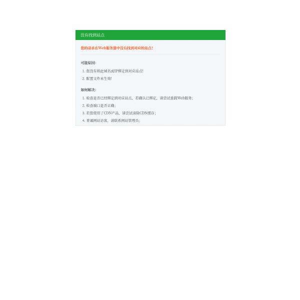 Muhammet Biroğlu