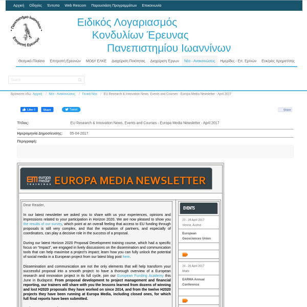 EU Research & Innovation News, Events and Courses - Europa Media Newsletter - April 2017