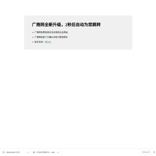 河南银隆律师事务所 - 官方网站网站截图