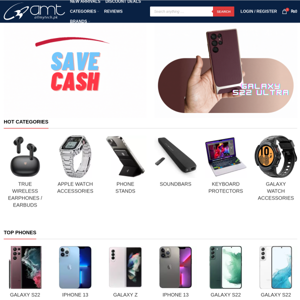 Premium Mobile Phone Accessories & Gadgets by All my Tech - AMT screenshot