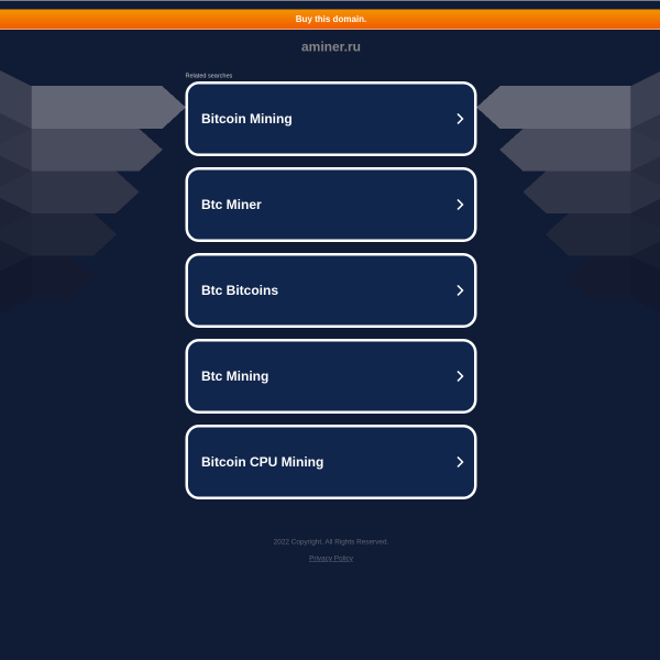 aminer.ru screen
