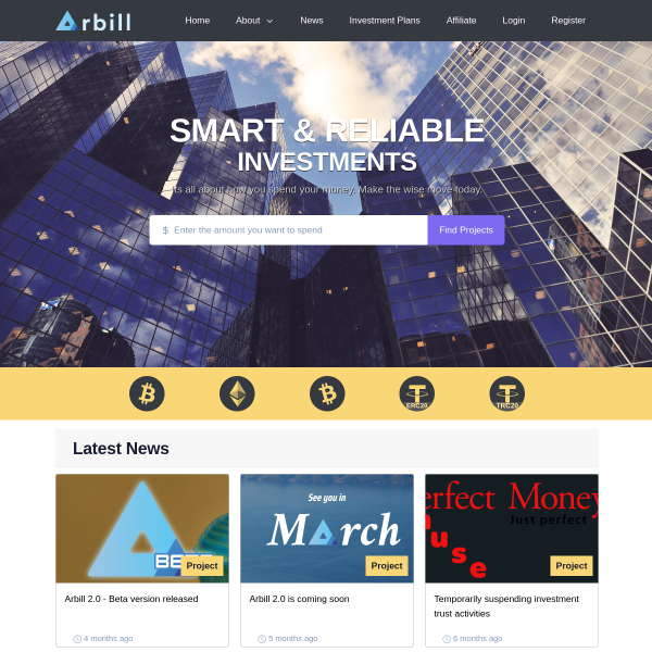 arbill.co screen