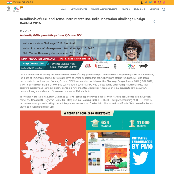 Semifinals of DST and Texas Instruments Inc. India Innovation Challenge Design Contest 2016 - MyGov Blogs