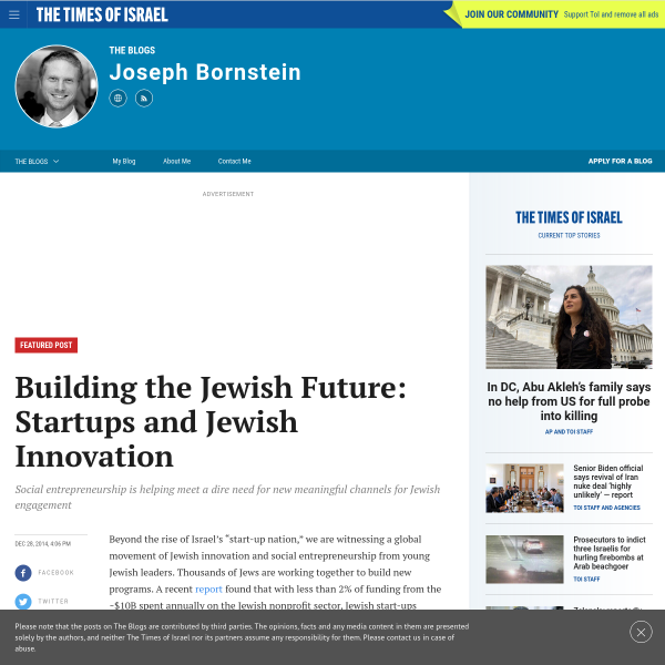 Building the Jewish Future: Startups and Jewish Innovation
