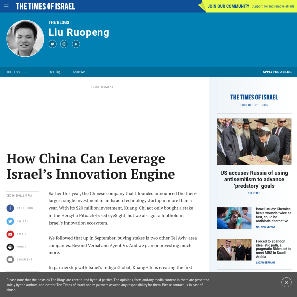 How China Can Leverage Israel's Innovation Engine