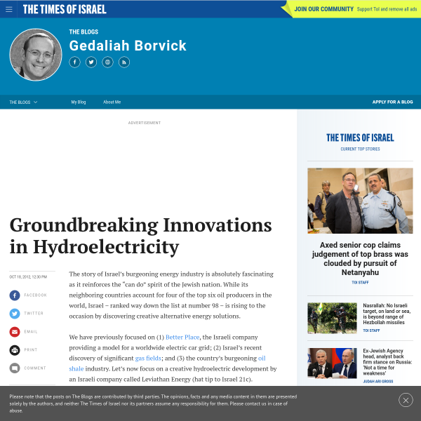 Groundbreaking Innovations in Hydroelectricity