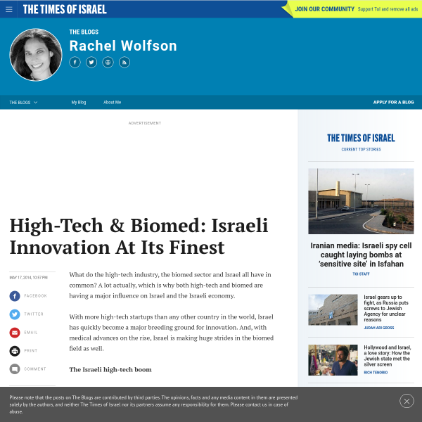 High-Tech & Biomed: Israeli Innovation At Its Finest