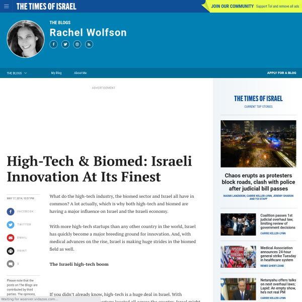 High-Tech & Biomed: Israeli Innovation At Its Finest