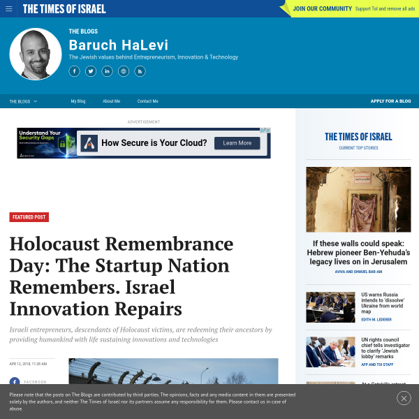 Holocaust Remembrance Day: The Startup Nation Remembers. Israel Innovation Repairs