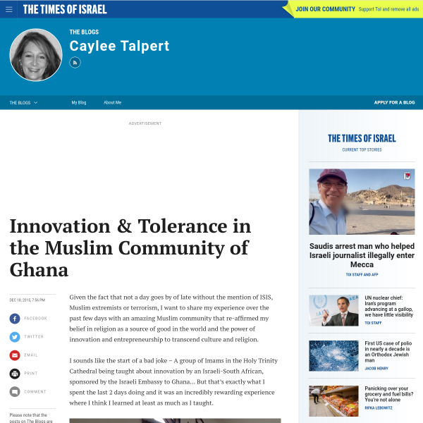 Innovation & Tolerance in the Muslim Community of Ghana