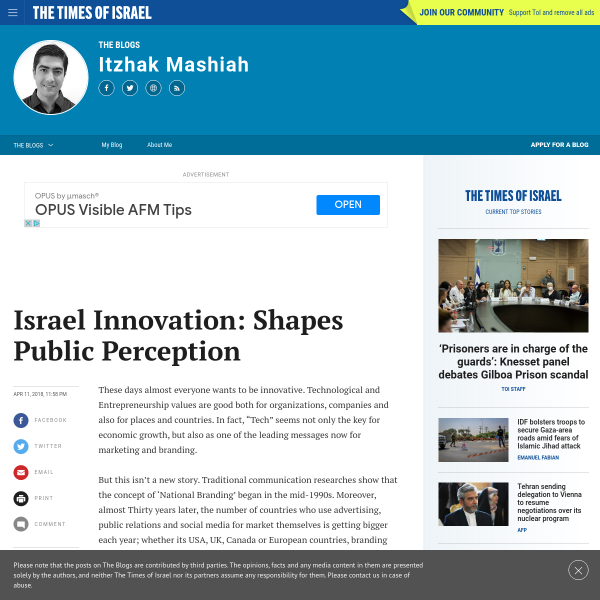 Israel Innovation: Shapes Public Perception