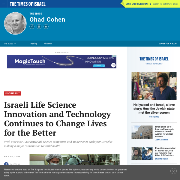 Israeli Life Science Innovation and Technology Continues to Change Lives for the Better