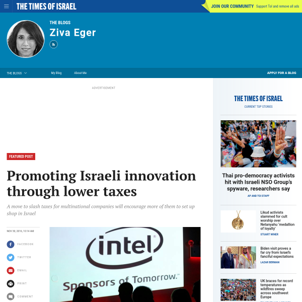 Promoting Israeli innovation through lower taxes