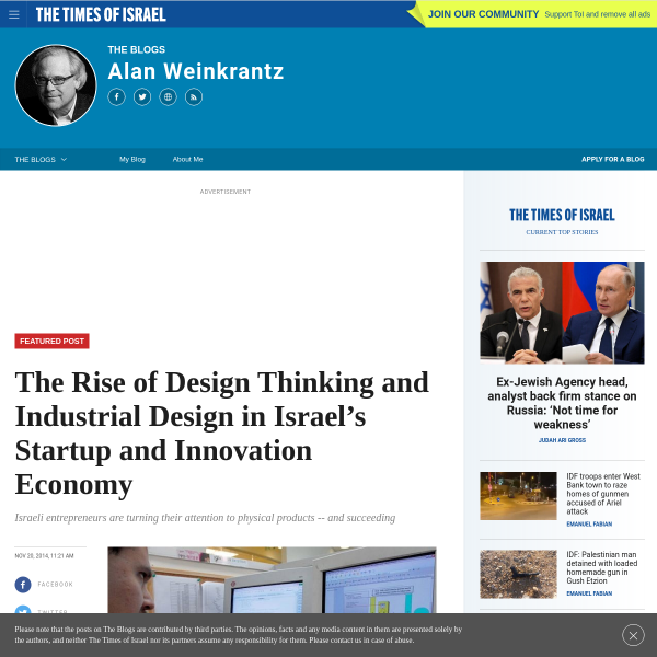 The Rise of Design Thinking and Industrial Design in Israel's Startup and Innovation Economy