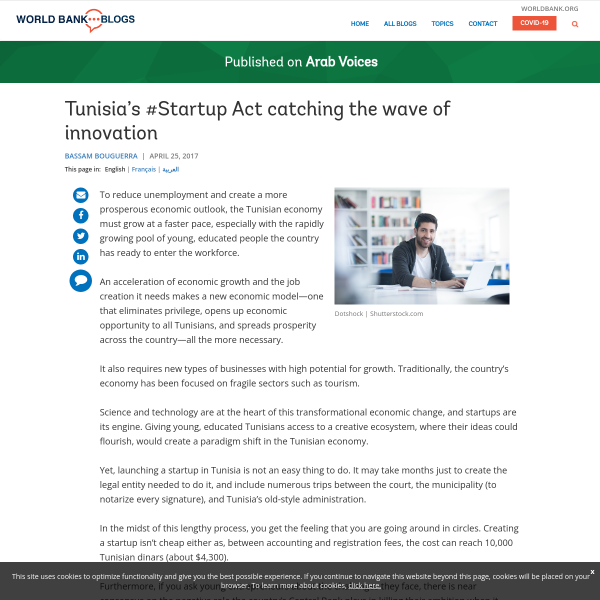 Tunisia's #Startup Act catching the wave of innovation